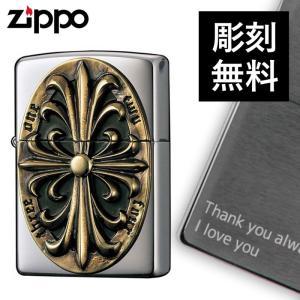 名入れ 対応 zippo ジッポーライター クロス 十字架 Metal 2SIM-CROZG 返品不可 送料無料