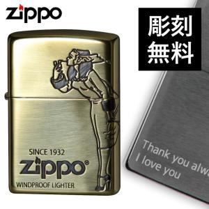 Zippo ジッポー 名入れ 彫刻  Zippoライター ジッポライター オイルライター 200 2BI-WINDY ギフト プレゼント 贈り物|e-zakkaya