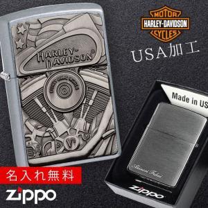 zippo ライター 名入れ ジッポライター ジッポーライター ハーレーダビッドソン HARLEY DAVIDSON かっこいい バイク好き オイルライター 200 USA加工 アメリカ加|e-zakkaya