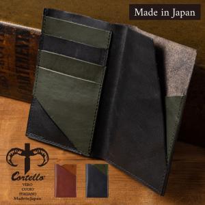 長財布 二つ折 コンパクト レザー 本牛革 日本製 メンズ コルテロ cortello 春財布