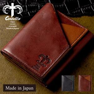 三つ折り財布 キーケース コンパクト レザー 本牛革 日本製 メンズ コルテロ cortello 春財布