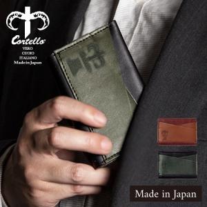 名刺入れ カードケース レザー ビジネス 本牛革 日本製 メンズ コルテロ cortello
