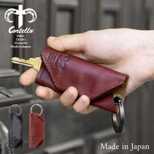 キーケース コインケース スマートキー レザー 本牛革 日本製 メンズ コルテロ cortello
