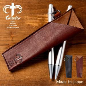 ペンケース 筆入れ 薄型 レザー 本牛革 日本製 メンズ コルテロ cortello 文具 ステーショナリー 筆記具 ギフト プレゼント 贈り物 クリスマス 誕生日祝い  就職|e-zakkaya