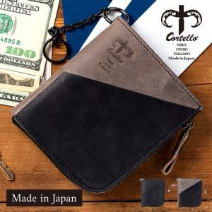 二つ折り財布 L字ファスナー コンパクト 本牛革 レザー 日本製 メンズ コルテロ cortello 春財布