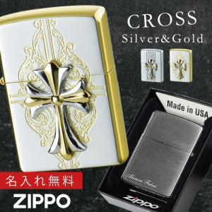 zippo 名入れ ジッポー ライター クロス 十字架 クロスコンビメタル 名入れ