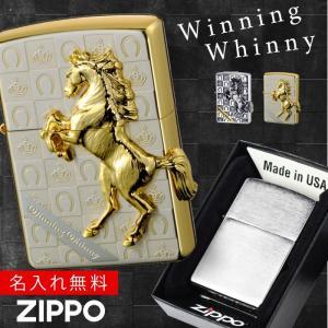 zippo ライター ブランド ジッポーライター zippoライター 馬 ウィニングウィニーグランドクラウンシルバー