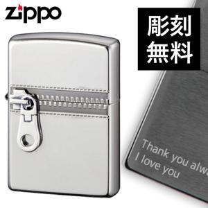 zippo 名入れ ジッポー ライター ジッパーZIPPO 両面加工 ニッケルイブシ 名入れ ギフト