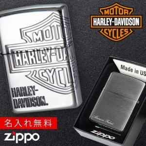 zippo ライター 名入れ ジッポライター ジッポーライター ハーレーダビッドソン HARLEY DAVIDSON かっこいい バイク好き オイルライター 200 日本国内限定モデル|e-zakkaya