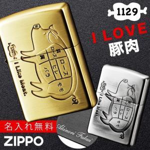 zippo ライター 名入れ 彫刻 ブランド ジッポーライター zippoライター Zippoライター Zippo ジッポー ギフト プレゼント 父の日 誕生日 おしゃれ 名前入り zipp|e-zakkaya