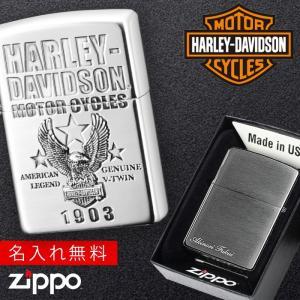 ジッポー ライター ハーレーダビットソン 名入れ ジッポライター オイルライター zippo HDP-57