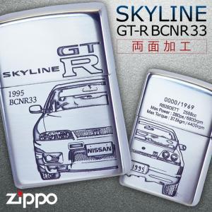 zippo ライター ジッポライター ジッポーライター スカイライン GT-R BCNR33 SKYLINE かっこいい 日産 NISSAN ニッサン スポーツカー 自動車 オイルライター 200|e-zakkaya