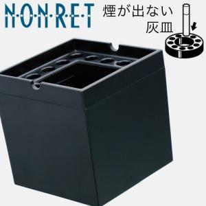 灰皿 おしゃれ 卓上灰皿 業務用 ノンレット灰皿スクエア ブラック   メンズ Men's  おしゃれ|e-zakkaya