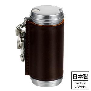 携帯灰皿 おしゃれ コードバン 革巻き アルミ製 アッシュシリンダー 茶 高級 シンプル ブラウン