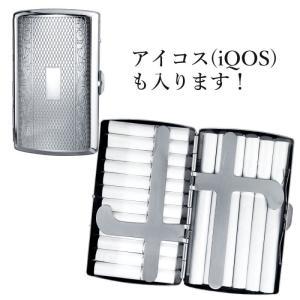 iQOS アイコス ケース 電子タバコケース メンズ アイコス メタルCケース  USBライター メンズ Men's  おしゃれ|e-zakkaya