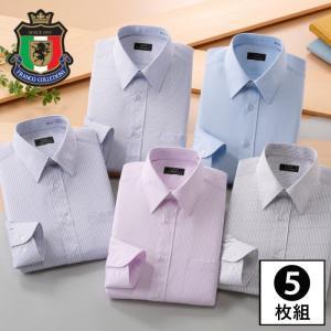 ワイシャツ セット 形態安定 メンズ 銀座・丸の内のOL100人が選んだ ワイシャツセット カラー系 50409