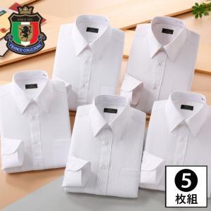 ワイシャツ セット 形態安定 メンズ 銀座・丸の内のOL100人が選んだ ワイシャツセット ホワイト系 50410