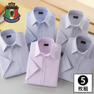 ワイシャツ セット 形態安定 メンズ 銀座・丸の内のOL100人が選んだ 半袖ワイシャツセット カラー系 50416