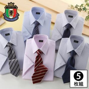 ワイシャツ ネクタイ セット 形態安定 メンズ 銀座・丸の内のOL100人が選んだ 半袖ワイシャツ&ネクタイセット カラー系 50416 10659