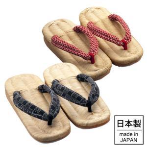 草履 ぞうり サンダル メンズ レディース 夏 和風 和モダン 和 涼しい 老舗メーカー NEW竹皮サンダル 履きやすい 履き心地が良い 日本製  人気|e-zakkaya