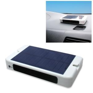 車載空気清浄機 | Sola Clean | ソラクリーン | 車載空 …
