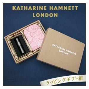 シガレットケースとライターのように、組み合わせてプレゼントされたい方に最適。  KATHARINE ...