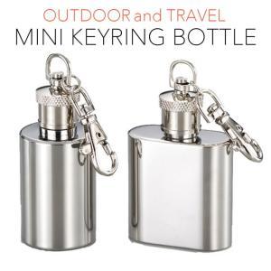 ミニフラスコ ボトル キーホルダー ウイスキーボトル スキットル 酒 ミニフラスコキーホルダー 筒型 平形  A-154 シルバー 携帯 小さい ミニ アウトドア キャン e-zakkaya