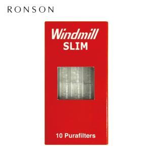 ロンソンフィルター ロンソン ライター フィルター RONSON 喫煙具 日本製 RONSON ロンソン ロンソンフィルター純正スペア(10本入) ウインドミルスリムフィルタ|e-zakkaya