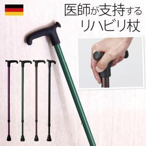 リハビリ杖 杖 ステッキ おしゃれ ストラップ 男性 女性 SGマーク リハビリ リハビリ用 リハビリ用杖 太い杖 歩行が安定できる杖 伸縮 軽量 軽い ストラップ付|e-zakkaya