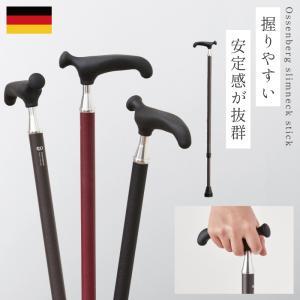 杖 男性用 女性用 リハビリ杖 ドイツ製 おしゃれ 太杖 伸縮杖 介護 ステッキ 長さ調節 持ちやすいグリップ オッセンベルグ OSSシリーズ リハビリ用T字杖 ギフト|e-zakkaya