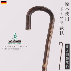 一本杖 木製杖 ステッキ ドイツ製 1本杖 ガストロック社 GA-3 ギフト ギフト プレゼント 贈り物 敬老の日 長寿祝い 還暦 古希 喜寿  敬老の日 ギフト プレゼント|e-zakkaya