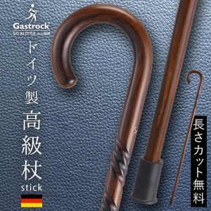 一本杖 木製杖 ステッキ ドイツ製 1本杖 ガストロック社 GA-6 ギフト ギフト プレゼント 贈り物 敬老の日 長寿祝い 還暦 古希 喜寿  敬老の日 ギフト プレゼント|e-zakkaya