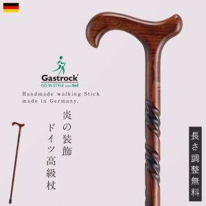 杖 おしゃれ ステッキ かっこいい つえ 男性 女性 男性用 女性用 紳士用 ドイツ製 一本杖 1本杖 木製 介護 美しい カット対応 ガストロック社 GA-9 ギフト ギフ|e-zakkaya