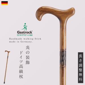 一本杖 木製杖 ステッキ ドイツ製 1本杖 ガストロック社 GA-10 ギフト ギフト プレゼント 贈り物 敬老の日 長寿祝い 還暦 古希 喜寿  敬老の日 ギフト プレゼン|e-zakkaya