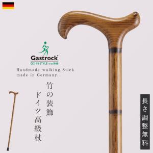 一本杖 木製杖 ステッキ ドイツ製 1本杖 ガストロック社 GA-12 ギフト ギフト プレゼント 贈り物 敬老の日 長寿祝い 還暦 古希 喜寿  敬老の日 ギフト プレゼン|e-zakkaya