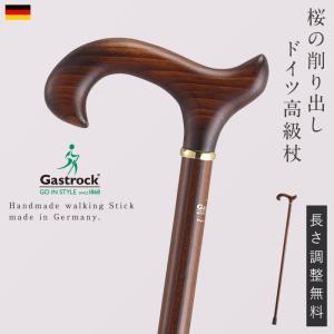 一本杖 木製杖 ステッキ ドイツ製 1本杖 ガストロック社 GA-19 ギフト ギフト プレゼント 贈り物 敬老の日 長寿祝い 還暦 古希 喜寿  敬老の日 ギフト プレゼン|e-zakkaya
