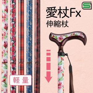 伸縮杖 伸縮型杖 SGマーク 小花柄 軽量 軽い 男女兼用 レディース メンズ 握りやすい 持ちやすい 愛杖 Fx-11A ストラップ付き ギフト ギフト プレゼント 贈り物|e-zakkaya