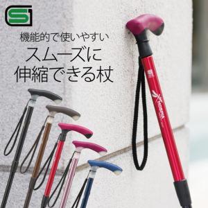 杖 軽量 伸縮杖 おしゃれ 女性 男性 ストラップ ステッキ 伸縮 SGマーク 愛杖 ケイホスピア 男女兼用 レディース メンズ 握りやすい 持ちやすい 愛杖 楽スマ ス|e-zakkaya
