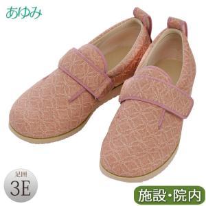 介護シューズ 介護靴 施設用 シューズ ダブルマジックII 雅 3E ピンク 1027