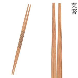 菜ばし 菜箸 27.5cm 両先角とり箸 黒 098029 ギフト プレゼント 贈り物  さいばし サイバシ とり箸|e-zakkaya
