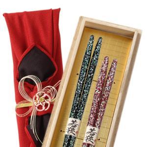 夫婦箸 桐箱入り 若狭塗箸 日本製  すり漆細身日本海