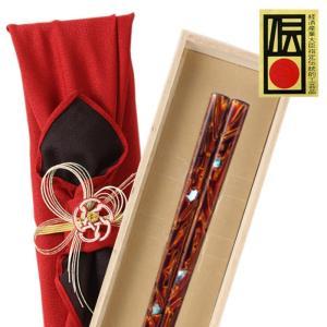箸 母の日 高級箸 若狭塗 20.8cm 伝統工芸士作 古代若狭塗箸 龍炎 一双