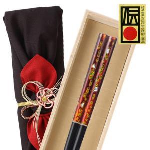 箸 最高級箸 若狭塗 23.5cm 伝統工芸士作 古代若狭塗 竜宮蛍 一双
