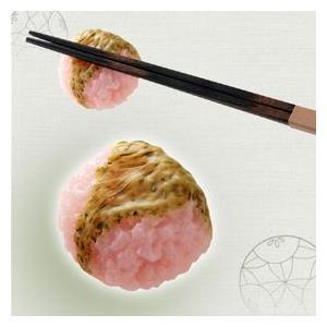 箸置き 和菓子 スイーツ  和菓子 桜餅  還暦祝い 古希 喜寿|e-zakkaya