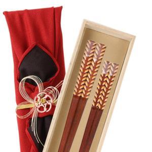 箸 夫婦箸 結婚祝い ギフト 高級箸 おしゃれ かわいい 桐箱 箸 ペア 二膳セット 匠 寄せ木 麦穂 一双 若狭塗 若狭箸