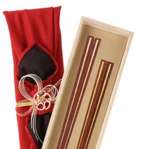 箸 夫婦箸 結婚祝い ギフト 高級箸 おしゃれ かわいい 桐箱 箸 ペア 二膳セット 木肌 来光 一双 若狭塗 若狭箸