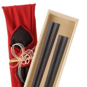 高級材として知られる黒檀の一種で縞目がひときわ美しい縞黒檀を使った高級木箸です。  美しい木目という...