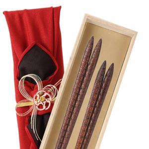 箸 夫婦箸 結婚祝い 母の日 ギフト 高級箸 おしゃれ かわいい 桐箱 箸 ペア 二膳セット 木肌 彫技 麻の葉 一双 若狭塗 若狭箸