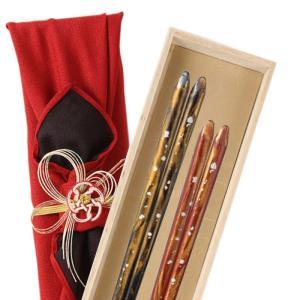 箸 夫婦箸 結婚祝い 母の日 ギフト 高級箸 おしゃれ かわいい 桐箱 箸 ペア 二膳セット 粋柄 琥珀 一双 若狭塗 若狭箸