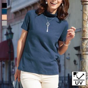 軽くてやわらかなガーゼニットのハイネックシャツ  ダブルガーゼニットの軽くて柔らかく、やさしい肌触り...